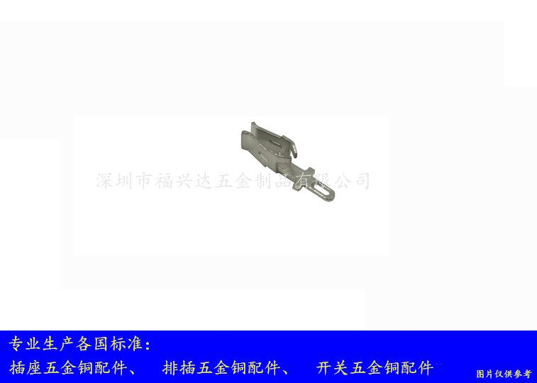 五金冲压加工 定做开关插座配件铜件 导电弹片簧片 精密连续