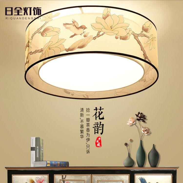 新中式LED吸顶仿古方形圆形大气书房客厅灯中国风布艺房间卧室灯
