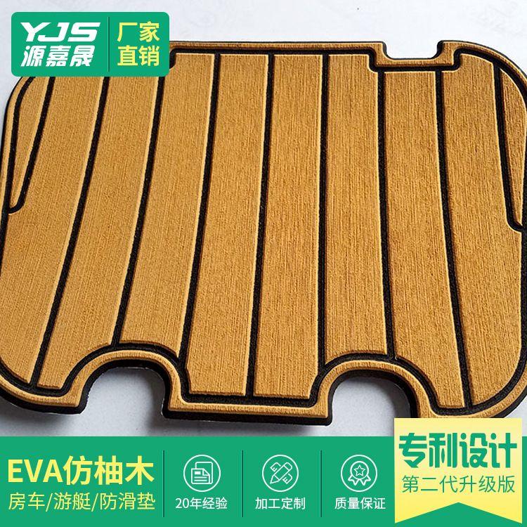 厂家订制CNC仿柚木地板EVA材料防滑强化复合定制防潮耐磨防水