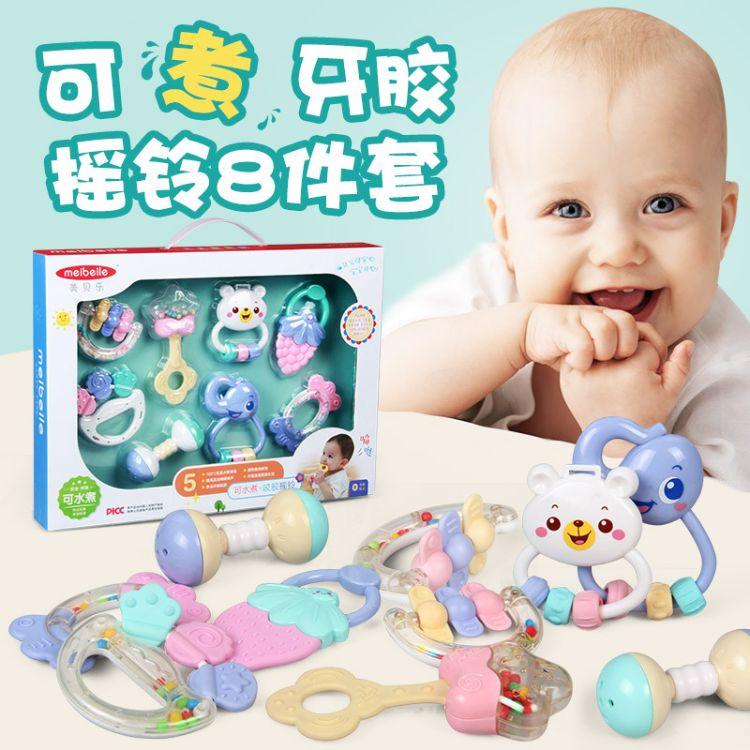 婴儿早教摇铃牙胶手摇铃宝宝0-1岁新生婴儿摇铃玩具0-3-6-12个月