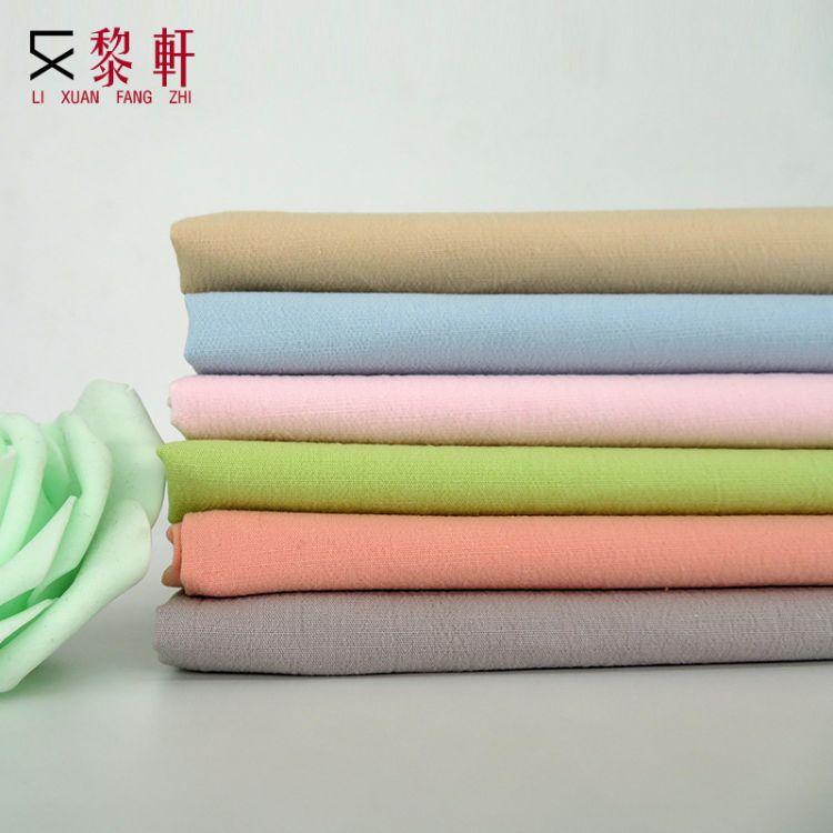 弹力府绸绉布面料 棉布洗水 春夏女服装布料 时装用布现货批发