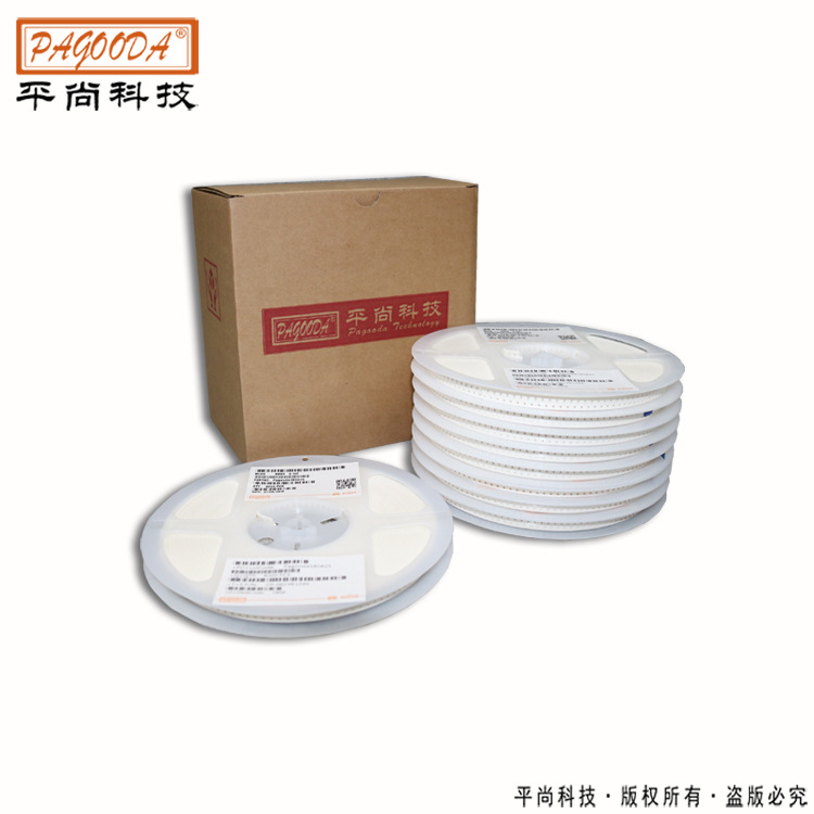 平尚高压贴片电容0805系列-原装正货 质量保证免费供样规格齐全