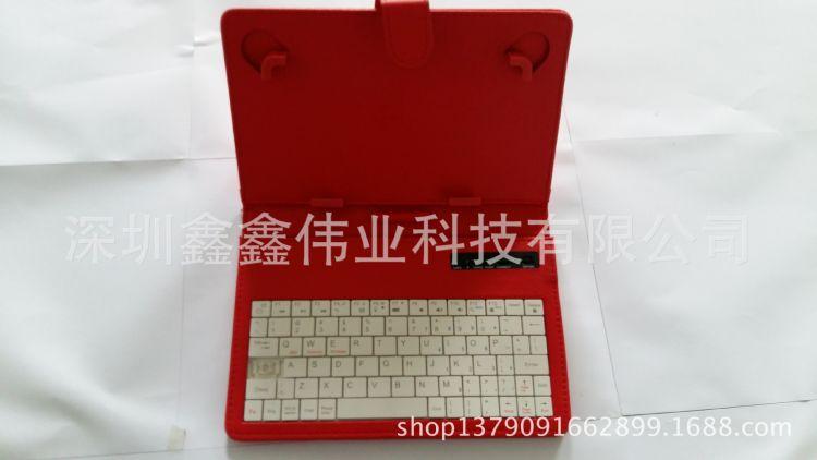 7.8寸蓝牙无线批发电脑皮套键盘 超薄电脑皮套键盘 东莞厂家