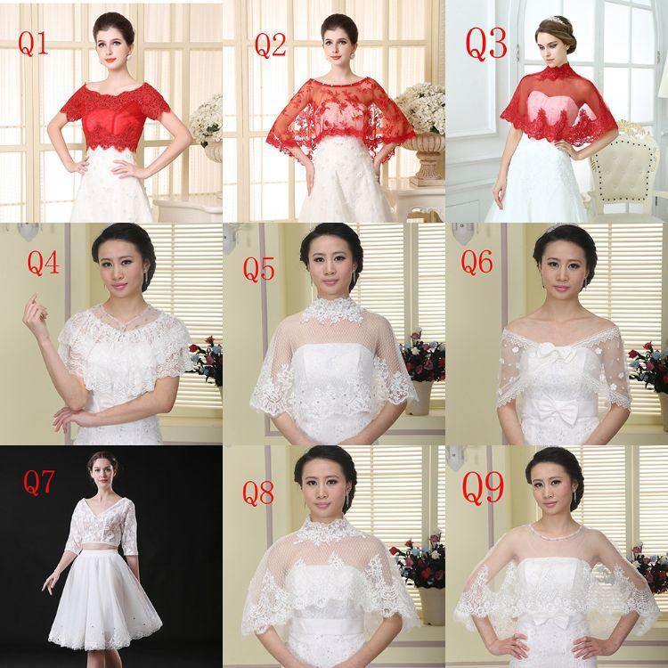 批发定制蕾丝边新娘套头披肩  时尚韩版花边印花婚纱披肩厂家直销