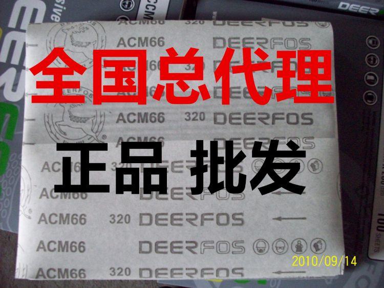 鹿牌砂纸 CCM66 ACM66 干砂纸 干磨砂纸 木工砂纸 工业砂纸
