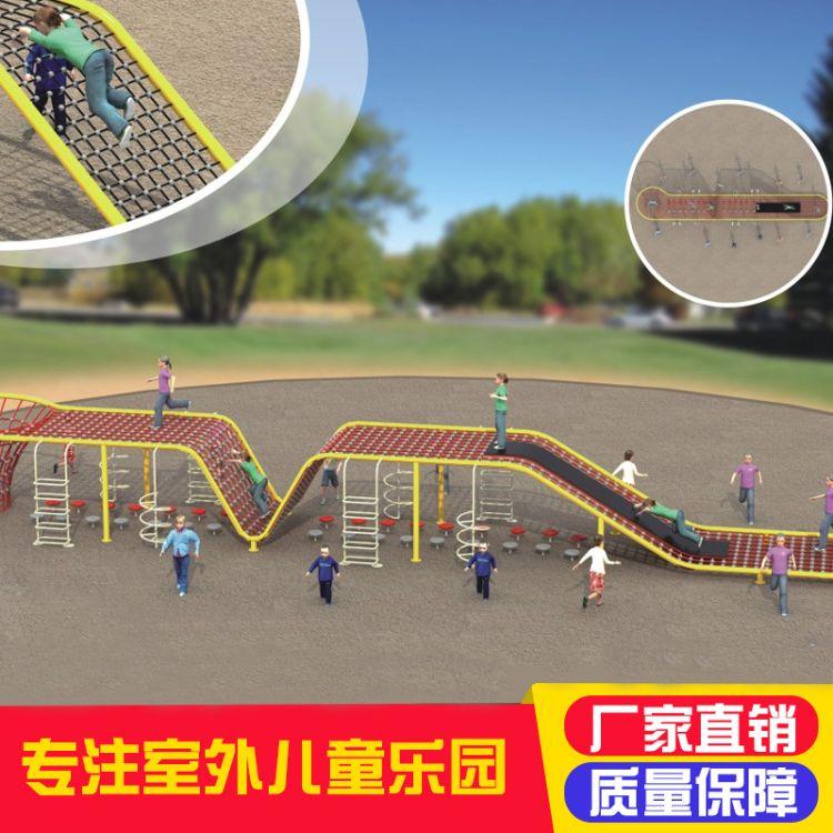 定制户外攀爬绳网儿童游艺设备大型玩具攀登架体能训练组合攀爬架