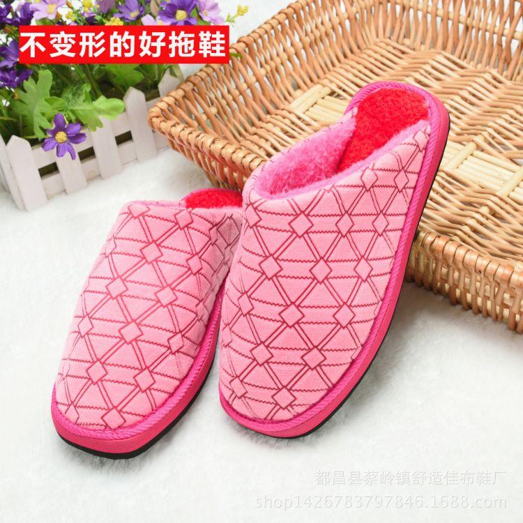 冬季棉拖鞋室内加厚防滑防变形保暖家居木地板可爱男女情侣拖鞋女