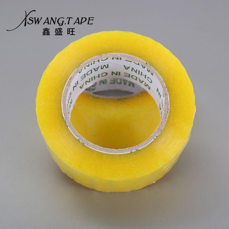 厂家直销胶带 透明宽4.5CM厚2.5CM封箱胶带 物流打包带透明胶定做