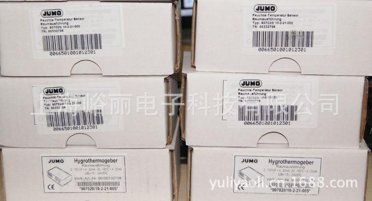 JUMO 德国原装温湿度变送器 907020/10 TN:00332708