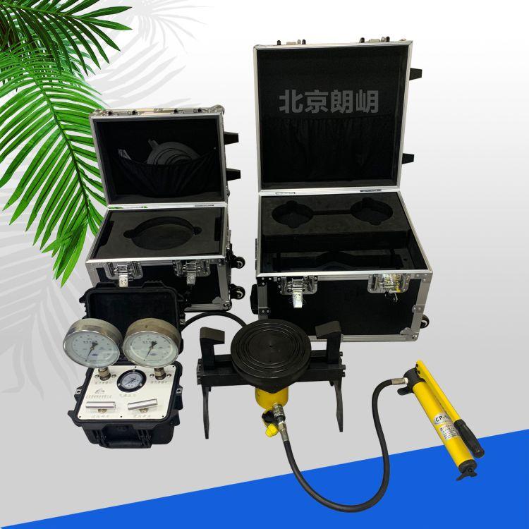 微型安全阀离线校验台检测仪设备检测装置 北京朗岄可定制生产