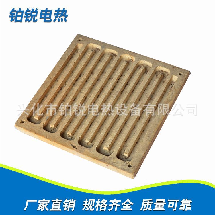供应实验电炉 电子万用炉 可调温电炉 220V/3Kw 炉盘250*250mm