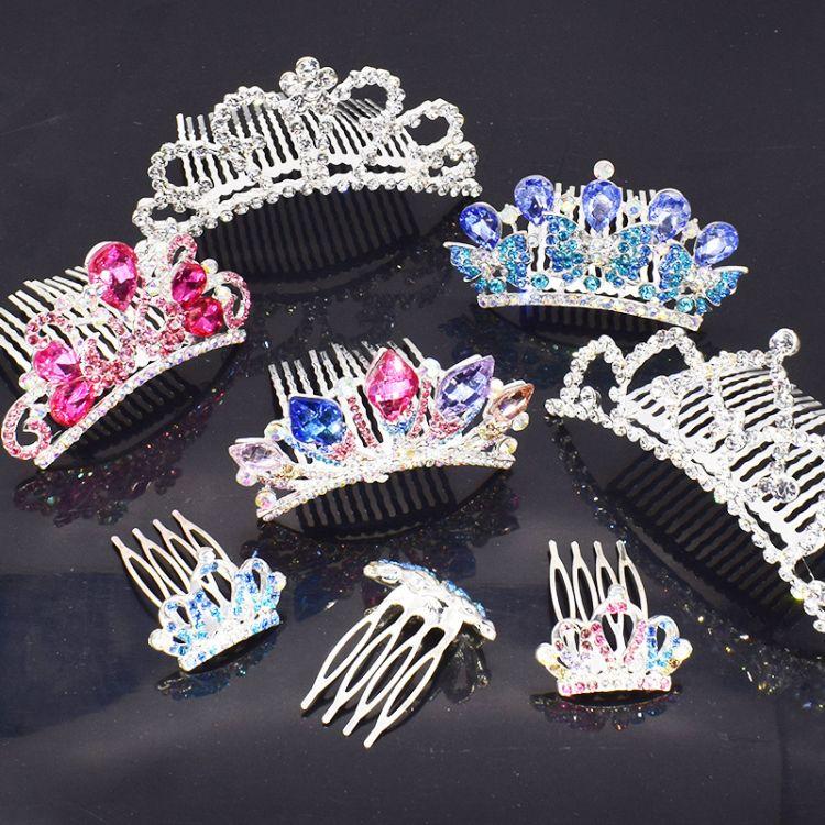 王冠头饰儿童公主生日表演皇冠发饰女童水钻发梳插梳宝宝发卡饰品