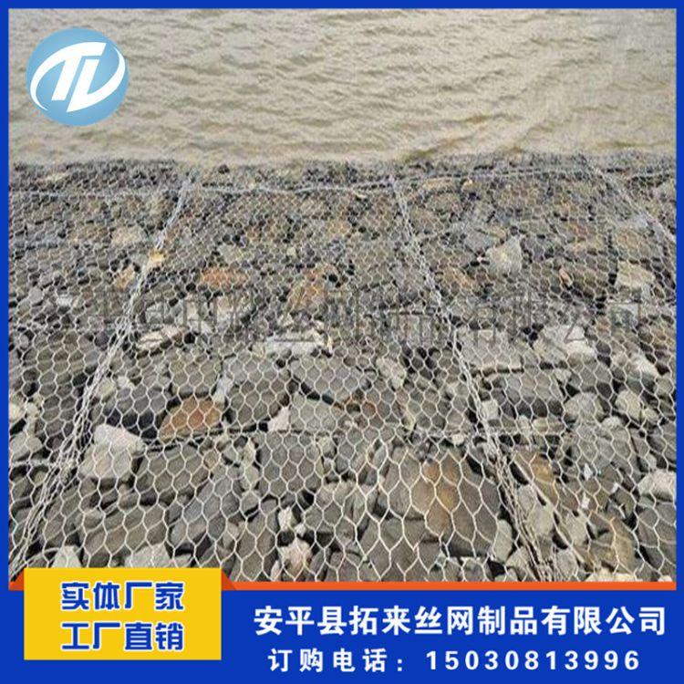 现货生产双隔板雷诺护垫 环保防腐雷诺护垫 铅丝雷诺护垫