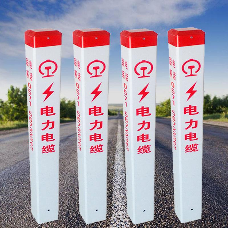 热销 玻璃钢电力电缆警示桩 石油燃气管道标志桩 地桩 量多优惠