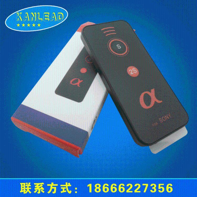 深圳品牌相机遥控器 单反相机红外遥控器厂家批发