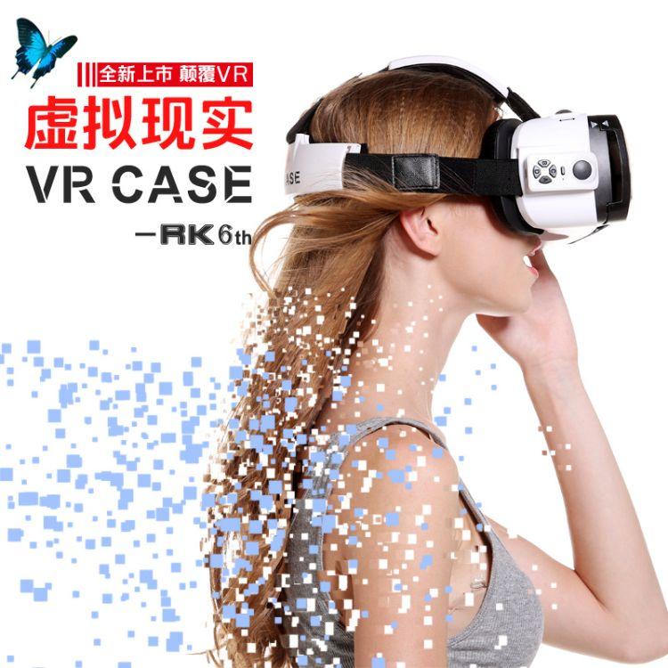 厂家直销VRCASE6代眼镜触控手机高清智能数码3d蓝牙虚拟现实眼镜