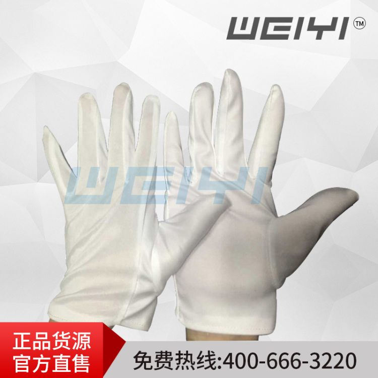 无尘无硫白pu防静电手套黄pu涂层手套涂掌防静电线路板厂专用手套