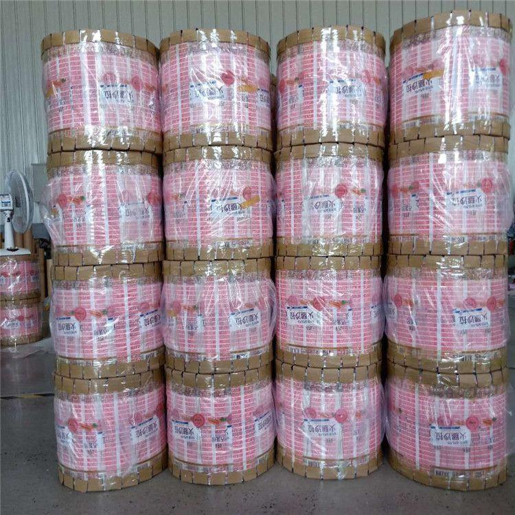 双诚厂家订做2020新款月饼包装袋 中秋专用月饼卷膜 环保外包装透明膜 馅料卷膜 批发