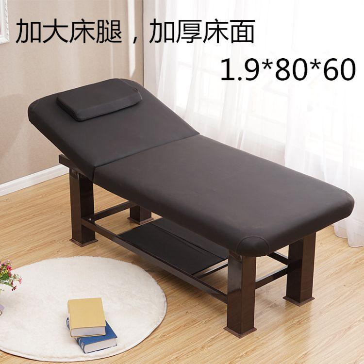 批发100方钢架美容床按摩床,实木美容床,SP床