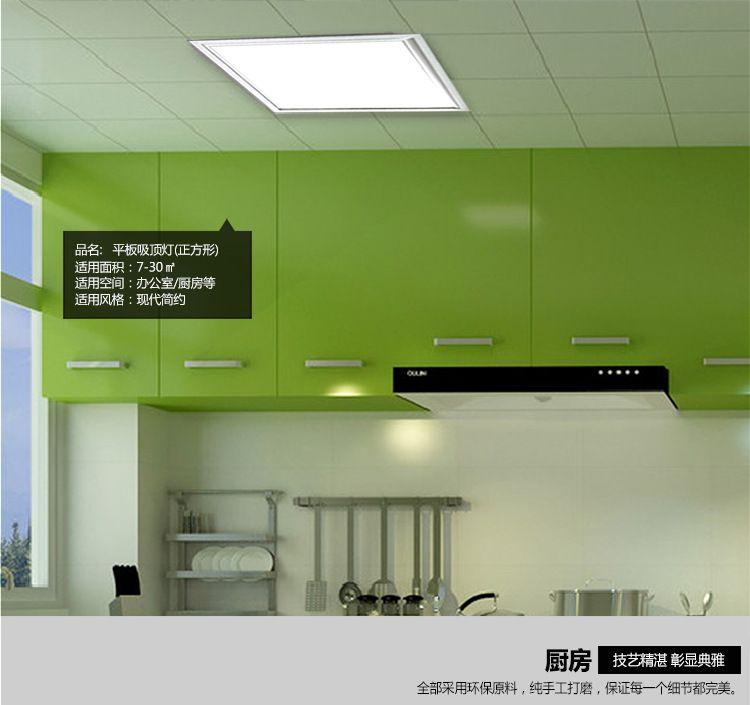 一件代发集成吊顶led300*300平板灯天花铝扣面板厨房卫生间嵌入式