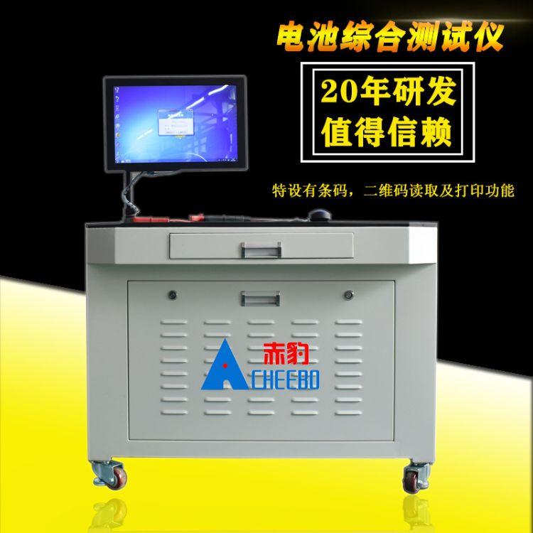 成品锂电池综合测试仪 多功能电池组蓄电池动力电池综合测试仪器