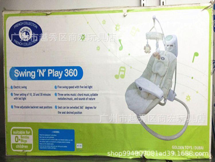 外贸尾单 盒装 婴儿电动音乐摇椅 电动椅 安抚椅 音乐摇椅
