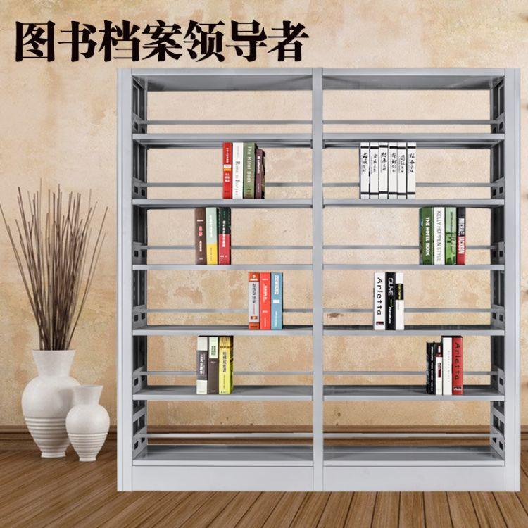 晟禾厂家直销  图书馆钢制书架 阅览架储物架双柱双面钢制书架