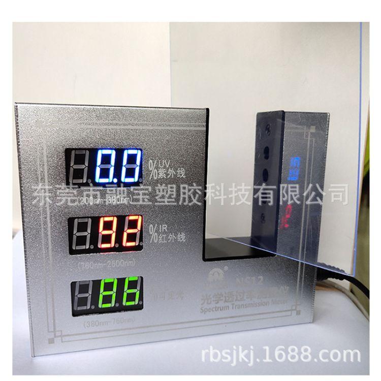 防紫外线pet 抗UVpet 防紫外线波长365波长395发定制塑胶片材卷材