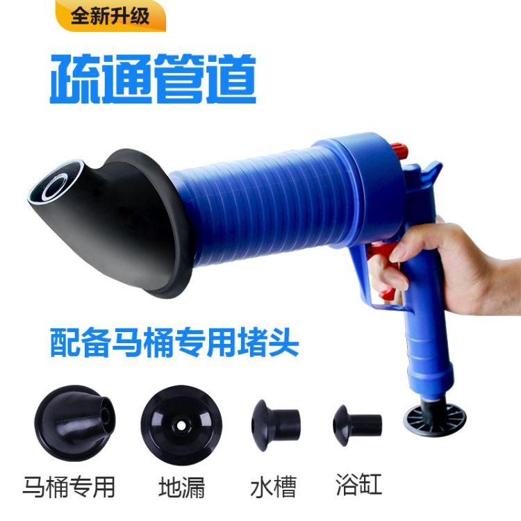 马桶疏通器下水道管道家用一炮通高压气工具皮搋子厕所神器堵塞