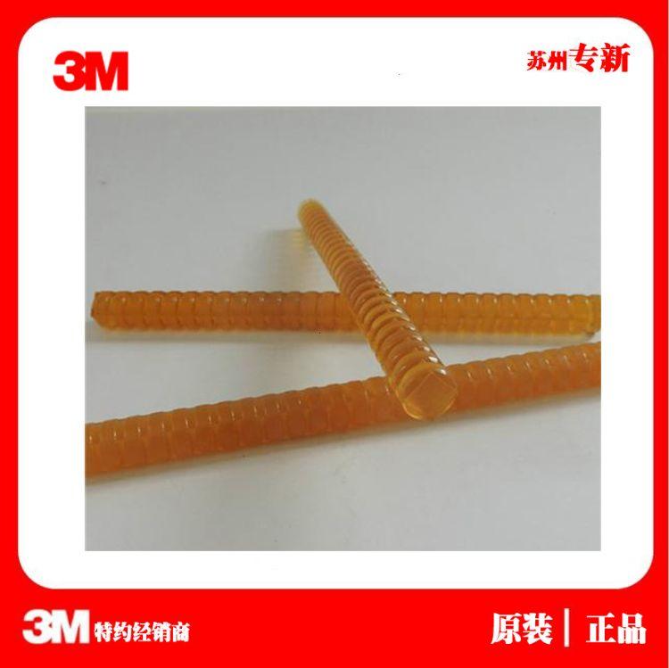 3MJet-melt热熔胶 3M3779-Q 热熔胶胶棒胶条 塑料 3779-Q