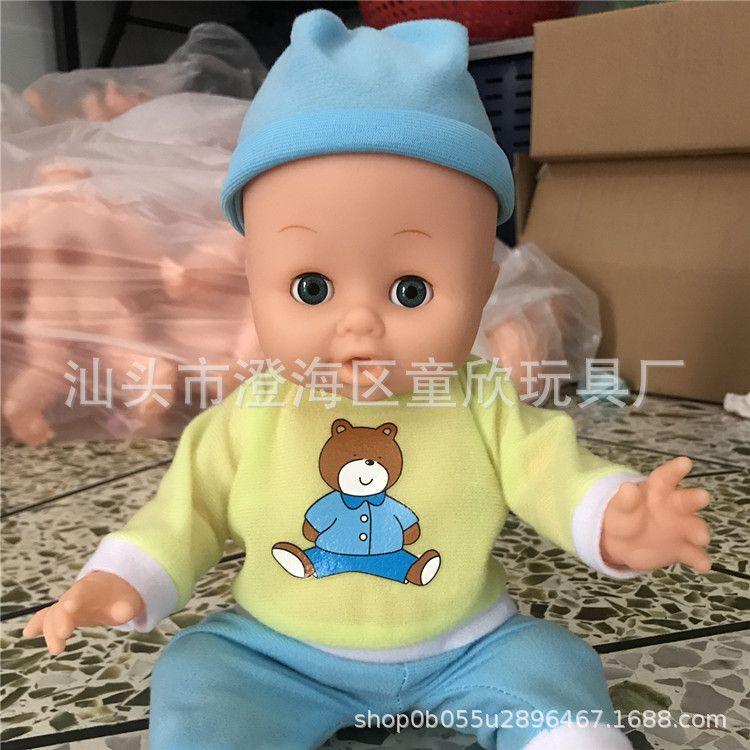 洋娃娃 衣服 15寸娃娃衣服 公仔衣服 来样定制 32厘米洋娃娃衣服