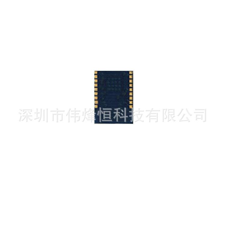 传感器模块厂家 WFM541激光测距传感器模块 湿度传感器模块