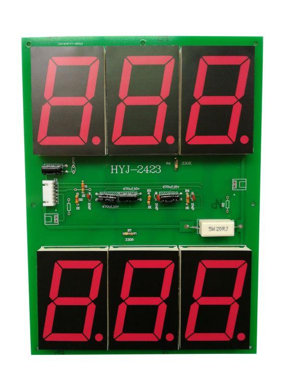 温湿度传感器模块 带报警温湿度双色显示屏 温湿度显示驱动板