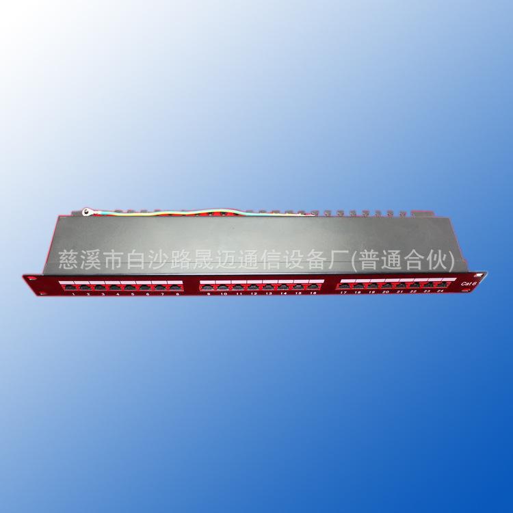 供应电信级 过FLUKE测试标淮 超六类24配线架