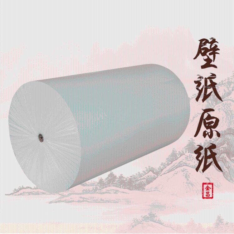 厂家直销 壁纸原纸 墙纸原纸 墙壁纸 3d墙纸 牆紙