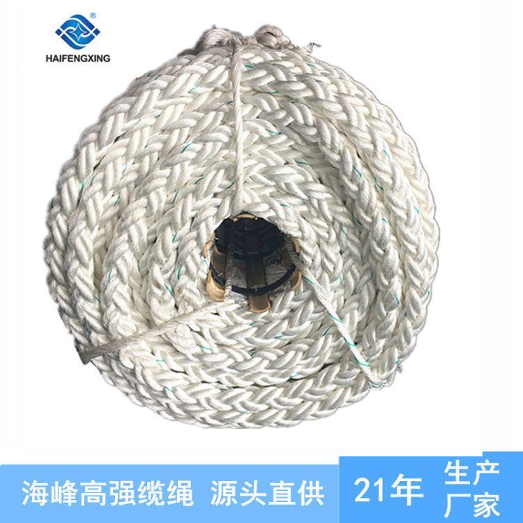 耐磨八股丙纶/尼龙绳批发 浮水丙纶长丝绳