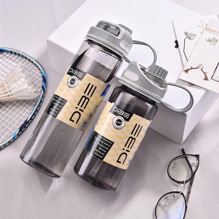 创意款500ml旅行水杯 户外运动便携式吸管运动水壶 新款塑料水杯