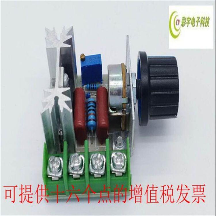 2000W进口可控硅调速器 大功率电子调压器 调光调速调温
