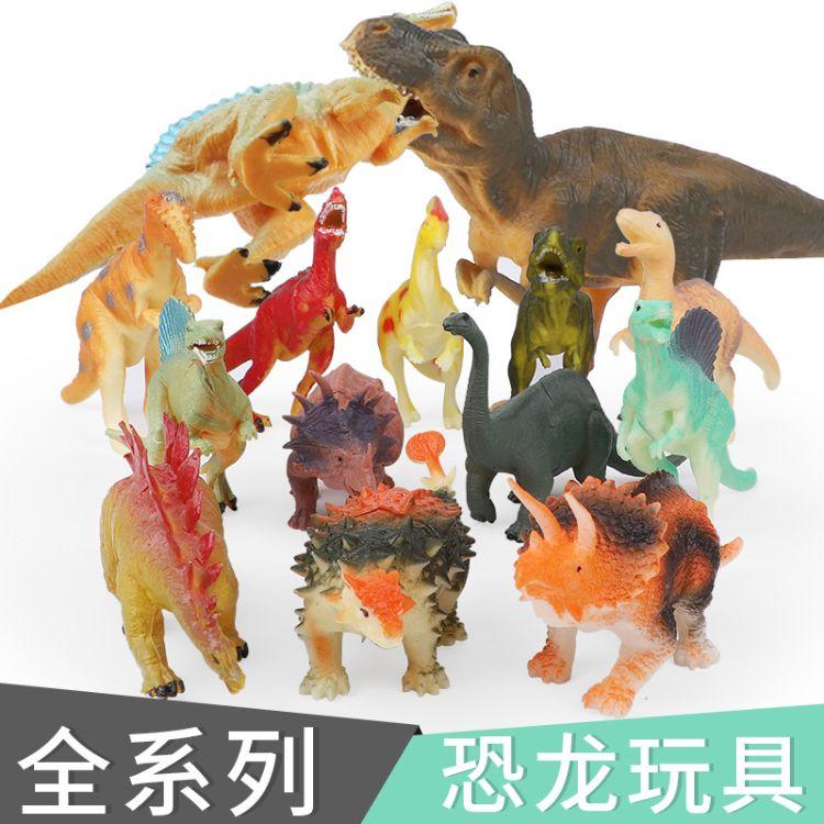 厂家直销仿真逼真恐龙模型 霸王龙镰刀龙模型恐龙玩具 50款可选
