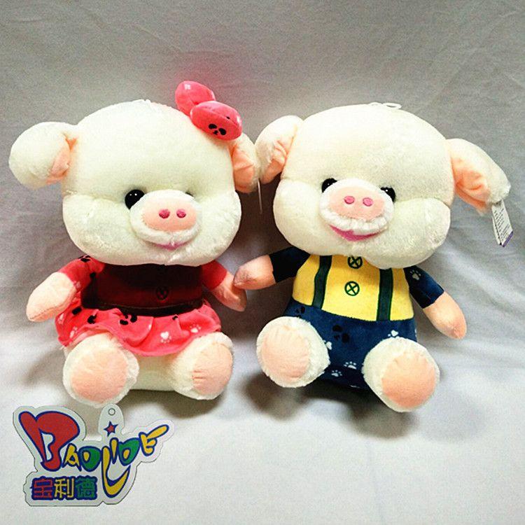 造型可爱情侣猪毛绒玩具猪猪公仔热销中支持混批一件代发