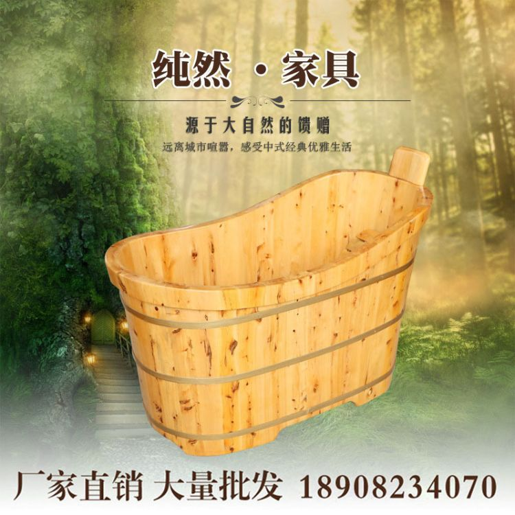 工厂生产批发实木浴桶香柏木成人泡澡桶单边镂空纯然木业