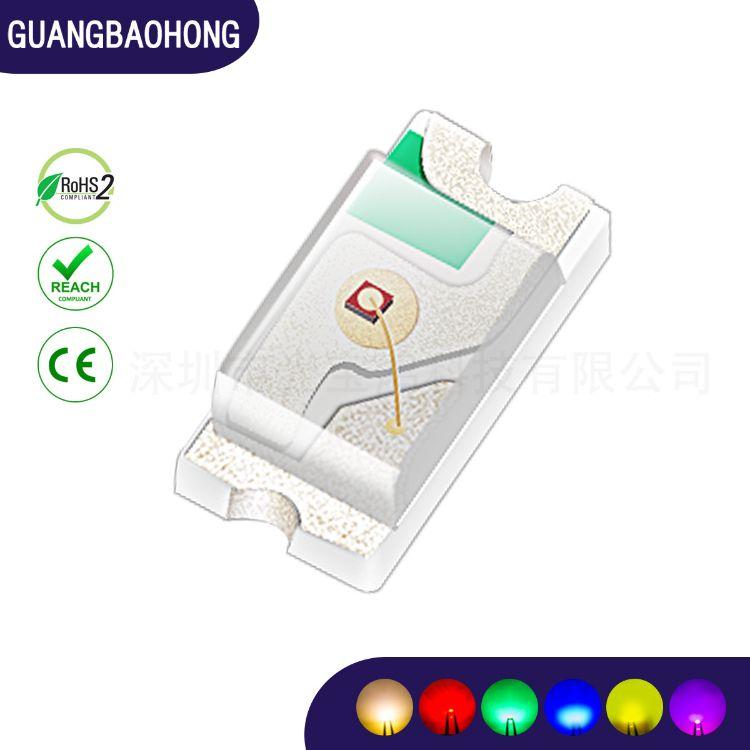 0603红光 反电极超高亮 背光源产品0603反电极红灯 贴片LED灯珠