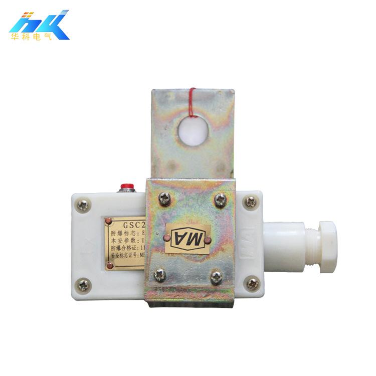 皮带保护装置 井下专用速度传感器 皮带机速度传感器