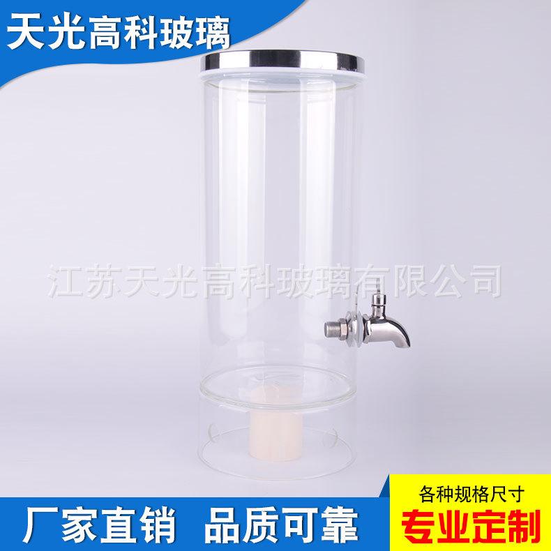 供应储酿器 水果酵素罐玻璃瓶龙头酿酒罐 果汁饮料罐