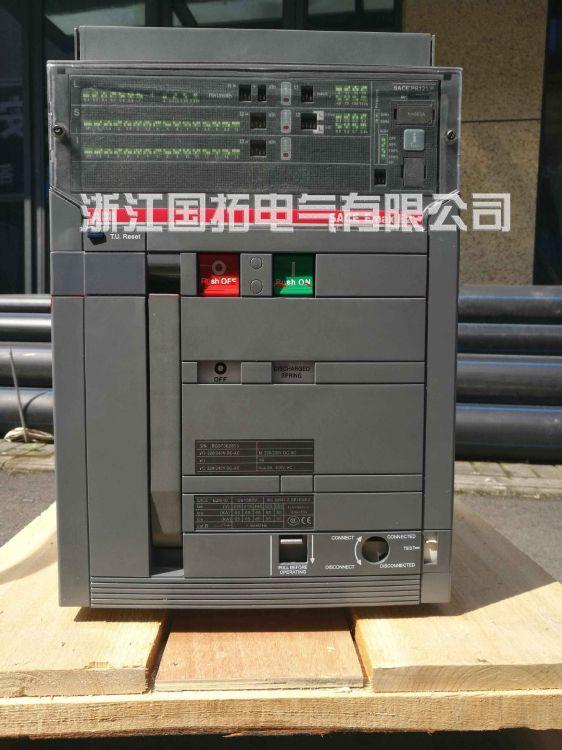 万能式断路器 E1B800 R800 PR122/P-LSI FHR 3P 固定式断路器
