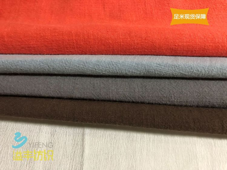 2019家纺服装苎麻竹节肌理感布料透气时装衬衫裙子连衣裙裤子布料