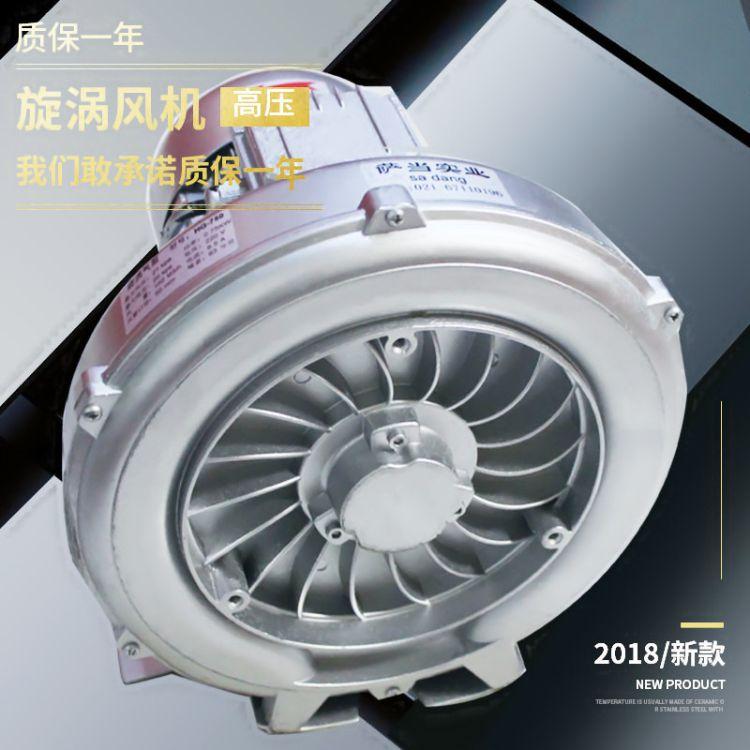 高压漩涡风机旋涡气泵工业轴流风机涡流风机增氧泵静音高压鼓风机