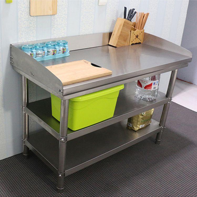 不锈钢围板背靠版工作台三面靠背组装式厨房工作台三层操作台加厚