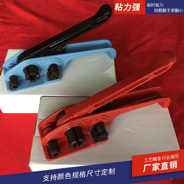 PET塑钢带收紧器 钢带捆紧器 塑钢带收紧机国劲打包机械厂家直销
