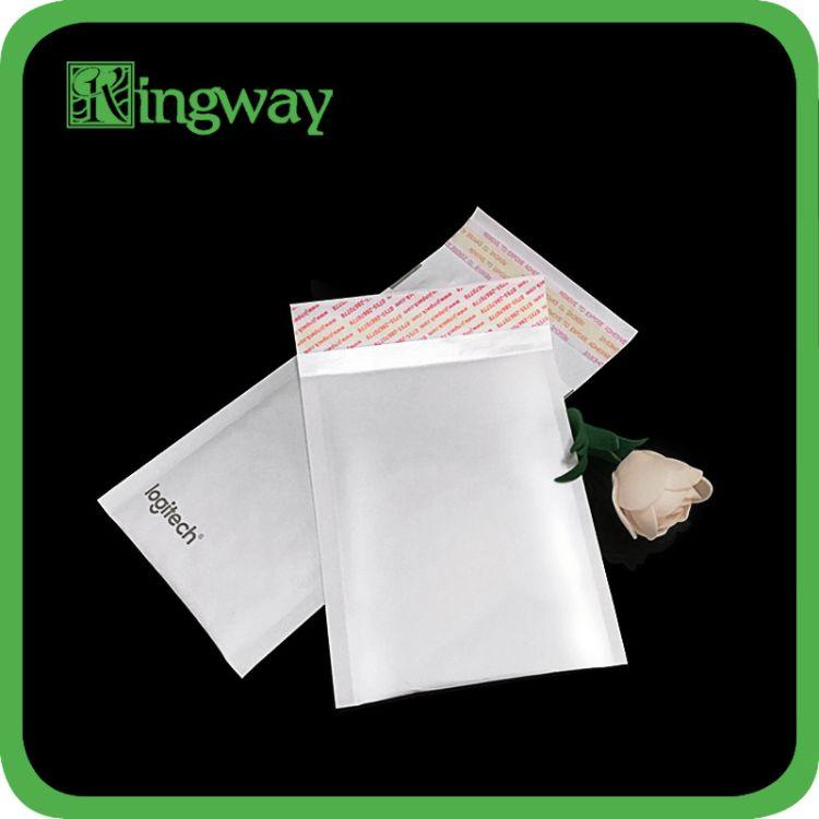 厂家专业定制纸皮复合自粘袋 白色牛皮纸气泡复合袋 快递气泡袋